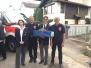 Weihe Wasserwachtsfahrzeug - 09.07.2017